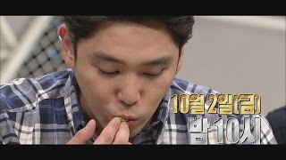 [Preview 따끈예고] 20150925 World Changing Quiz Show 세바퀴 - Ep 313