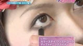 モデルのような強い目、「目力」をつけよう。華やかでセクシーなパッチ...