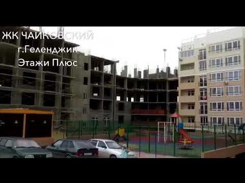 В ЖК Чайковском 2-комнатная квартира по цене однокомнатной в сданном доме!!!