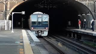 207系S51編成+Z12編成快速新三田行き 西宮名塩駅発車