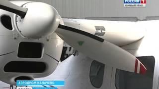 Челябинское летное училище гражданской авиации
