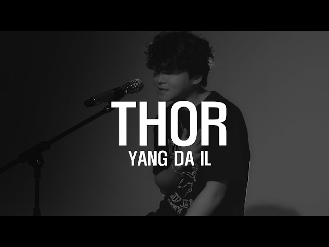 'push baby - thor' Cover by 양다일 (Yang Da Il)