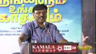 K. Bhagyaraj talks about his career struggles