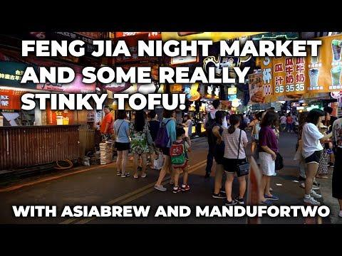 Feng Jia (Feng Chia) Night Market and Some Really Stinky Tofu - 逢甲夜市和很臭的臭豆腐