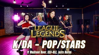 [League of Legends]K/DA - POP/STARS (ft Madison Beer, (G)I-DLE, Jaira Burns) COVER DANCE/경주댄스타운학원