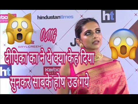 OMG Deepika || today I| live || angry || Mp3