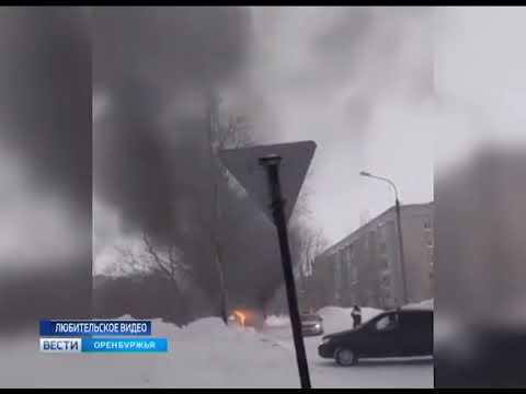 В Ясном три человека пострадали в загоревшемся автобусе