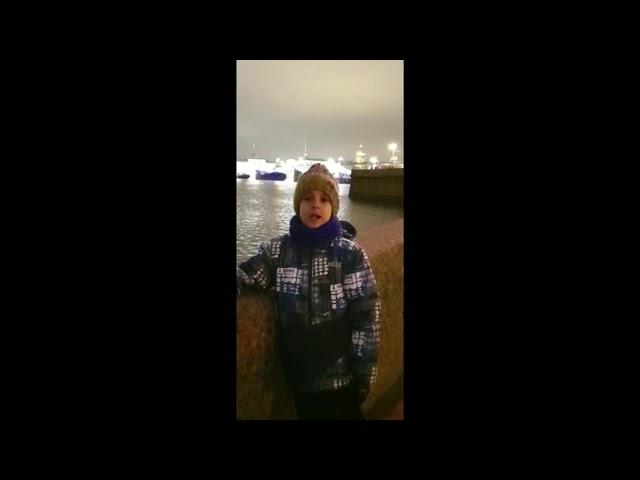 Изображение предпросмотра прочтения – КириллГавриленко читает произведение «Глядел я, стоя над Невой» Ф.И.Тютчева