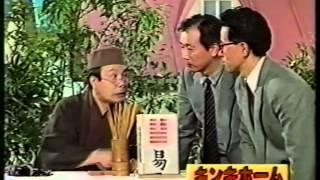 キンキホームCM集   ~1992年迄のCM集 沢田亜矢子 検索動画 29