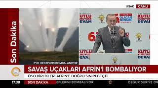 #SONDAKİKA TSK'dan #Afrin mesajı: Zeytin Dalı Harekatı başladı