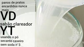 PANOS DE PRATO ENCARDIDOS NUNCA MAIS COM ESSE SABÃO CLAREADOR SEM SODA