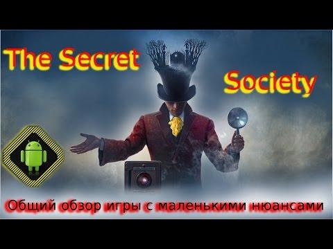 The Secret Society.Общее знакомство с игрой,обзор нюансов!Головоломка,поиск предметов,приключения!