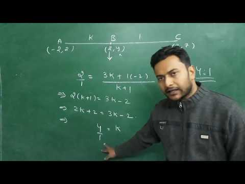 CBSE Class 10 COORDINATE GEOMETRY PART 4Application of section formula