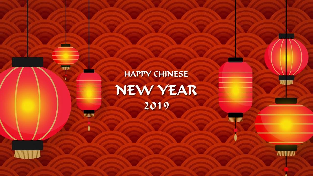 Carte De Voeux Video Nouvel An Chinois 2019 Youtube