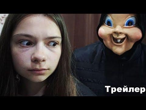 СЧАСТЛИВОГО НОВОГО ДНЯ СМЕРТИ - Трейлер
