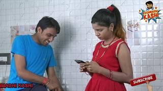 Wife Made Fun Of Husband इस बार पत्नी ने कर दिया मजाक और उसके बाद क्या हुआ देखे वीडियो Hindi Comedy