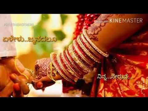 NEENENDU NAN AVANU / FOR Kannada WHATSAPP STATUS / 2008 TAJ MAHAL KANNADA SONG /