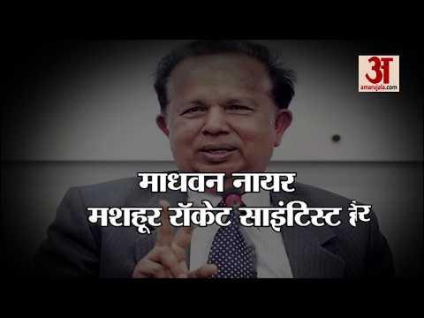 Former ISRO Chief, Madhavan Nair, joined BJP, know their history