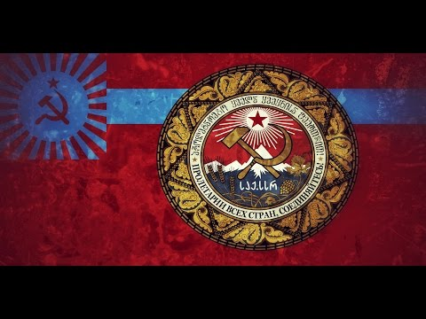 Anthem of the Georgian Soviet Socialist Republic