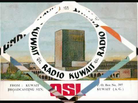 Radio Kuwait  11.940 kHz.. (1974)