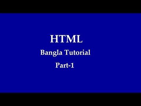 Html Bangla Tutorial Part 1