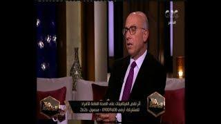 هنا العاصمة | د. محمد أبو الغيط يكشف خطورة المواد التي تباع في الجيم لتقوية العظام