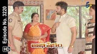 Abhishekam | 11th May 2019 | Full Episode No 3220 | ETV Telugu