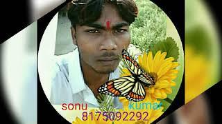Do Deewane Pyar Ke