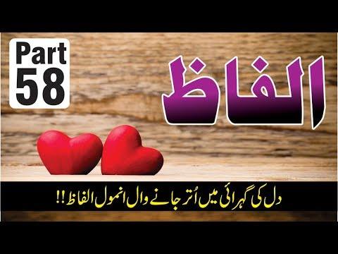 ustad ki azmat Ramzan ki azmat 2012 kabir vani folk music 2008 khwab basera ustad ahmed and ishq ki imtihaan — ustad ahmed hussain, ustad ahmed hussain.