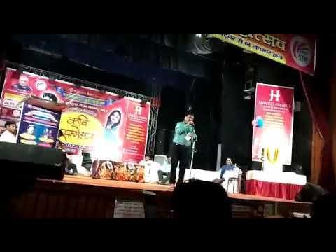 Kavya Path Arun Pratap Singh Bhadaouria