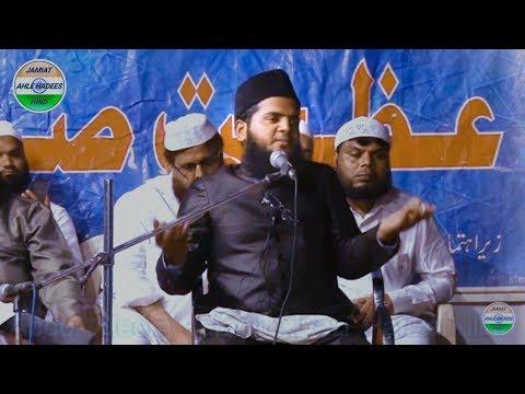 Allah Ke Nabi ﷺ Ki Zaati Azmat Quran Se.| Abdul Aleem Jaleeli Riyazi Hafizahullah@Mumbai 2016 Dec 16