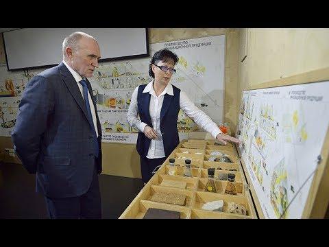 """Дубровский посетил музей саткинского """"Магнезита"""""""