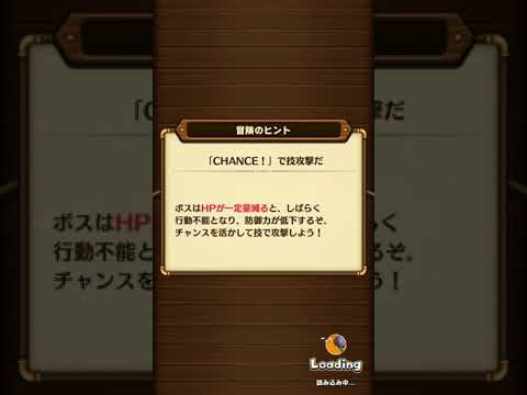 """OPTS ストーム決戦 60 S Rank フランキー将軍""""将軍砲"""""""