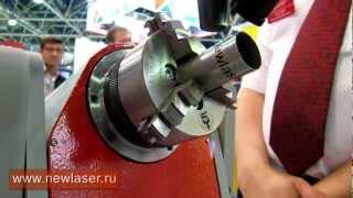 Автоматическая лазерная сварка труб newlaser.ru(Демонстрация лазерной сварки труб в автоматическом режиме. Видео с выставки Металлообработка 2012. Страница..., 2012-06-20T10:42:42.000Z)
