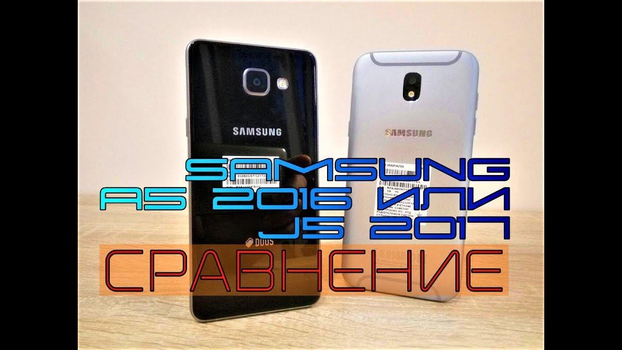 Металл или стекло? Samsung Galaxy J5 2019 или A5 2019? Выбираем смартфон за 300$