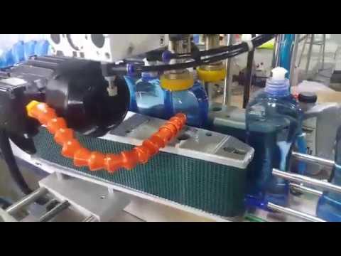 Deterjan Kapak Sıkma Makinası - Har Makina A.Ş.
