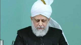 Friday Sermon: 17th December 2010 - Part 4 (Urdu)