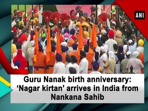 Guru Nanak Birth Anniversary: 'Nagar Kirtan' Arrives In India From Nankana Sahib