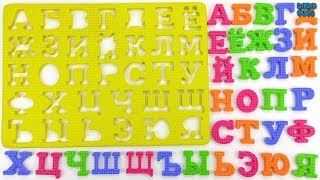 Learn Russian Alphabet Letters with example words for Kids|Russian Alphabet|Russian language
