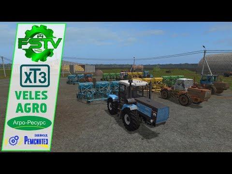 Последний стрим по Farming Simulator 17 ● FS-TV