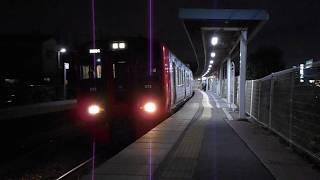 鹿児島本線普通列車(原田行き)・水城駅を発車