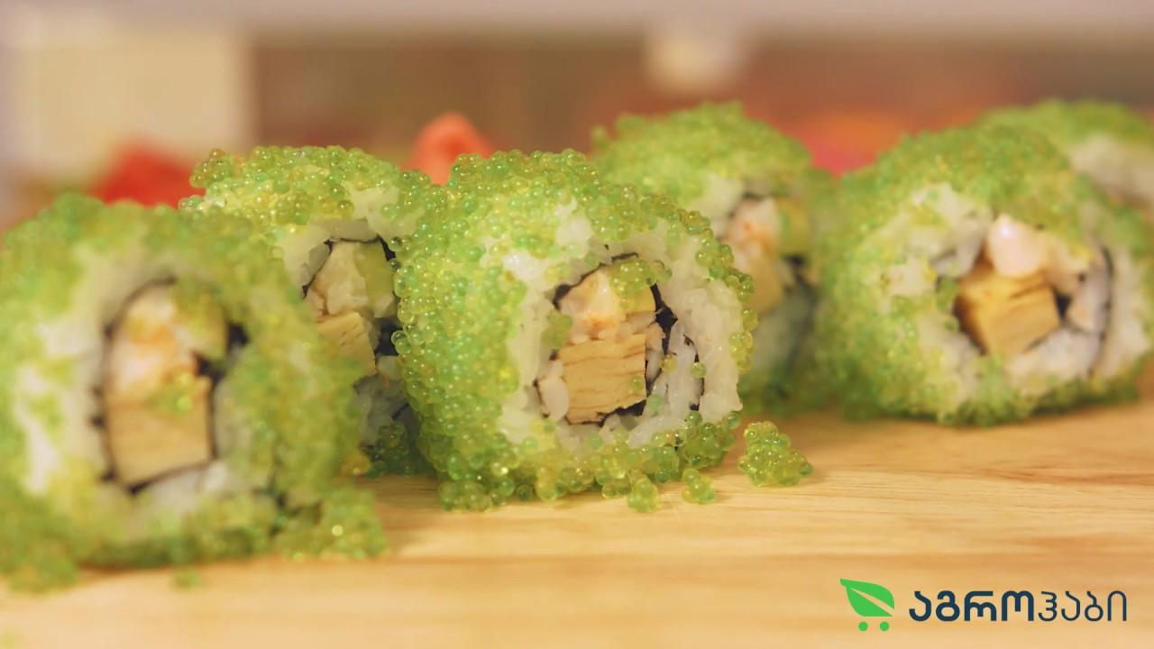AgroHub  Making Sushi  აგროჰაბი  სუში  Video by Acho Tsagareli