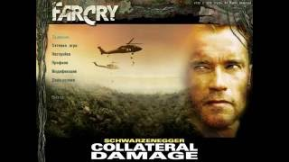 ШОК!!! Арнольд Шварценеггер уже в Far Cry