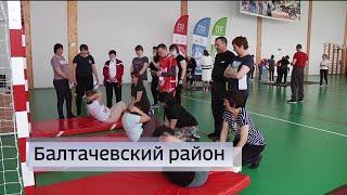 Турнир по мини футболу сдача нормативов ГТО и день местного самоуправления в Башкирии