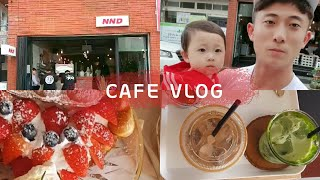 [VLOG#10]카페브이로그/홍콩와플/아빠와딸/트레이너…