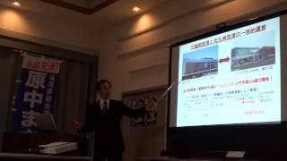 20150313 福岡県議会議員 原中まさし「市民と語る会」3