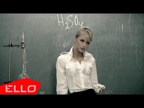 Фактор 2 - Красавица mp3 letöltés