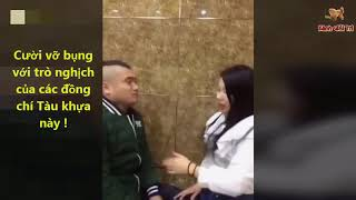 Very Funny Video China 2018
