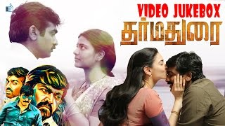 Dharmadurai Video Jukebox | Vijay Sethupathi, Tamannaah | Yuvan Shankar Raja