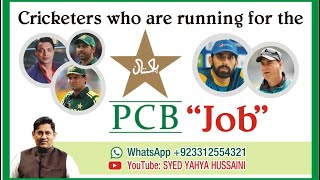 """Cricketers who are running for the PCB """" JOB"""".